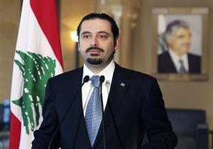 لبنان: كتلة المستقبل تدعو السياسيين لمبادرات شجاعة تسهل تشكيل الحكومة