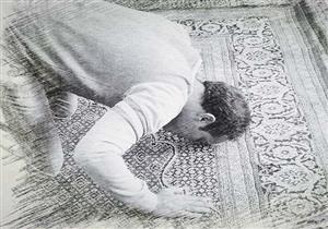 هل تعلم ما هى الصلاة التى لم يصلّها المسلمون منذ 300 عام؟