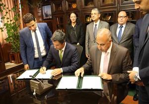 """""""الطاقة المتجددة"""" توقع عقدًا مع شركة """"إسبانية"""" لتشغيل محطة """"كوم أمبو"""""""