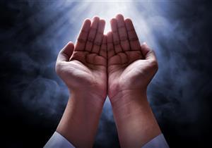 دعاءٌ في جَوف الّليل: (11) أدعية القرآن والأحاديث الصحيحة