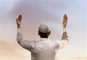 دعاءٌ في جَوف الّليل: (9) أدعية القرآن والأحاديث الصحيحة