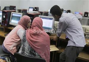 """""""تعليم القاهرة"""" تعلن تخفيض الحد الأدنى لتنسيق القبول بالثانوية العامة"""