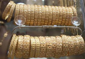 بعد ارتفاعها عالميًا.. ماذا فعلت أسعار الذهب بمصر خلال أسبوع؟