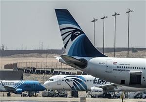 مصر للطيران: نقل ٧٢ ألف حاج على ٣٣٧ رحلة جوية