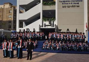 إدارة القاهرة الجديدة تتلقي طلبات التقدم لمدرسة البكالوريا الدولية بالتجمع الخامس