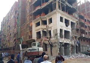محافظة القاهرة: إزالة عقار مخالف من 10 طوابق بالمعصرة