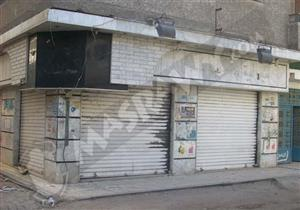"""""""صحة الإسكندرية"""": إغلاق 3 صيدليات ارتكب أصحابها مخالفات قانونية وإدارية"""