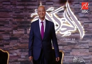"""عمرو أديب يعرض لقطات من حفل افتتاح """"الحكاية"""" - فيديو"""