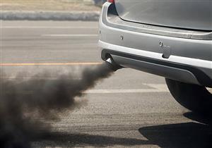 من أجل البيئة.. 7 نصائح للحد من انبعاثات السيارة الكربونية