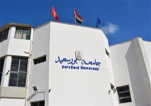 إلغاء قرار رئيس جامعة بورسعيد بمجازاة أستاذ العلوم لبطلان التحقيقات