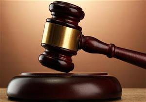 """تأجيل محاكمة 304 متهمين بقضية """"اغتيال النائب العام المساعد"""" لـ 24 سبتمبر"""
