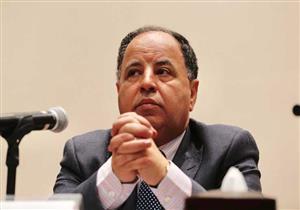 وزير المالية لمصراوي: خفض الدين الخارجي لأقل من 80 مليار دولار في 2021