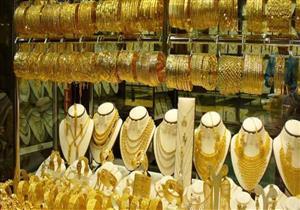 أسعار الذهب ترتفع عالميًا وتستقر محليًا