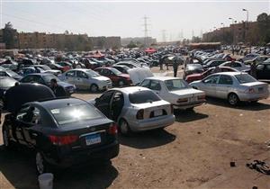 """كيف سيغير قانون """"حماية المستهلك"""" الجديد سوق السيارات المستعملة؟"""