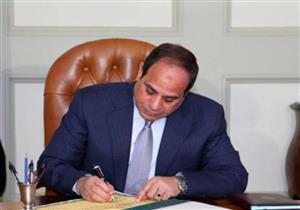 قرار جمهوري بتعيين مندوب مساعد بمجلس الدولة اعتبارًا من يناير 2018