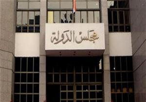 مجلس الدولة غير مختص بنظر أحكام القضاء العادي