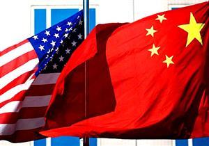 الصين تهدد: سنرد بقسوة على الرسوم الأميركية الجديدة