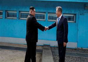غدا.. زعيما الكوريتين يعقدان الجولة الأولى من محادثات القمة الثنائية