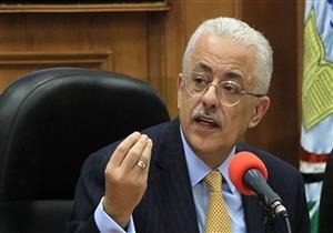 وزير التعليم يعلن موعد أول امتحان إليكتروني في النظام الجديد