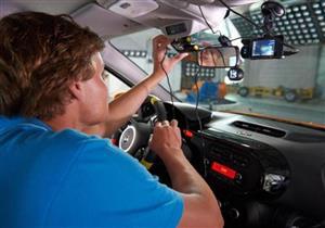 """خبراء: كاميرات """"داش"""" لمراقبة الطرق بالسيارات ليست آمنه كليًا"""