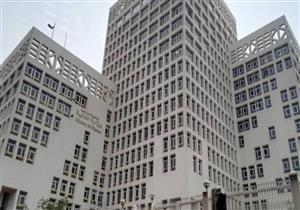 المالية: منظومة الشراء المركزي لاحتياجات الهيئات الحكومية مستمرة هذا العام