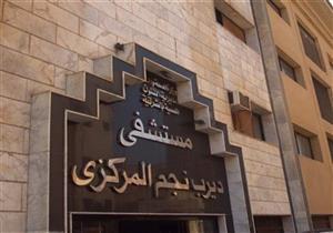 """وفاة الحالة الرابعة من ضحايا واقعة """"الغسيل الكلوي"""" بمستشفى ديرب نجم"""