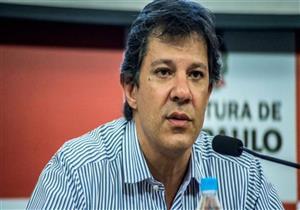 فرناندو حداد يتعهد بعدم العفو عن دا سيلفا حال انتخابه رئيسًا للبرازيل