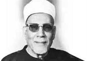 في ذكرى ميلاده.. الشيخ محمد الفحام الذي جعل الشريعة المصدر الرئيسي للتشريع