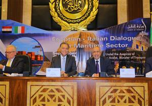 """""""عرفات"""": إيطاليا شريك استراتيجي لمصر وبوابة لتصدير الحاصلات الزراعية لأوروبا"""
