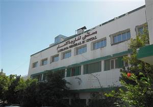 """""""الصحة"""" تعتمد 50 مليون جنيه لتطوير مستشفى الخارجة في الوادي الجديد"""