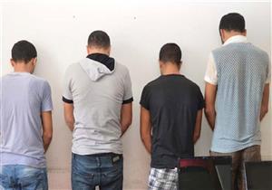 ضبط 4 عاطلين أثناء سرقتهم سيارة مهندس بالتجمع الخامس
