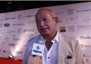 ساويرس يكشف أبرز الفنانين العالميين المشاركين في مهرجان الجونة - فيديو