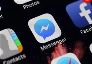 """""""فيسبوك"""" تسعى للحصول على بيانات عملاء البنوك عبر """"ماسنجر"""""""
