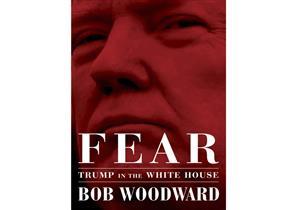 """بيع مليون نسخة من كتاب """"الخوف"""" عن ترامب في أول أسبوع"""