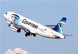 اليوم.. مصر للطيران تسير 19 رحلة لإعادة 4568 حاجا