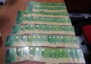 فحص 1033 بطاقة تموينية جديدة قبل تسليمها في الأقصر