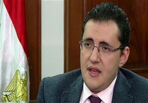 """""""الصحة"""": تردد 105 آلاف حاج مصري على العيادات الطبية للحج"""