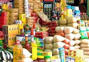التموين يضبط 32 طن سلع غذائية فاسدة خلال حملة تموينية