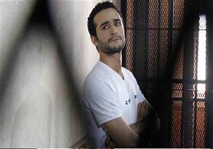 تأجيل نظر دعوى بطلان حبس دومة انفراديا لجلسة 20 ديسمبر