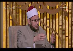 بالفيديو.. على محفوظ: النبي كان يصوم عاشوراء قبل الإسلام