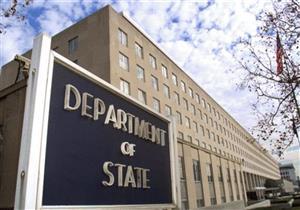 تقرير للخارجية الأمريكية: إيران تنشر الفوضى في الشرق الأوسط