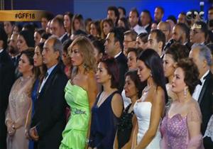 دقيقة حداد على روح جميل راتب في حفل افتتاح مهرجان الجونة