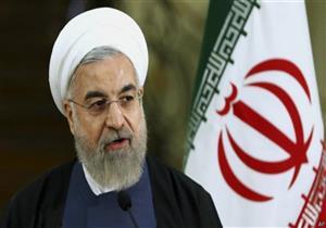 """إيران تنفي طلب روحاني لقاء ترامب على هامش """"الجمعية العامة للأمم المتحدة"""""""""""