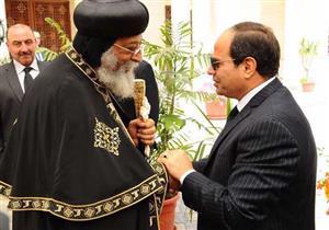 """البابا تواضروس عن زيارة السيسي لأمريكا: """"مرحبًا به.. فهو يُمثل مصر بحالها"""""""