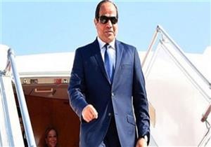 """السيسي يصل إلى نيويورك للمشاركة في اجتماعات """"الأمم المتحدة"""""""