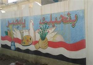 التعليم: مدارس شمال سيناء مستعدة لانطلاق العام الدراسي الجديد