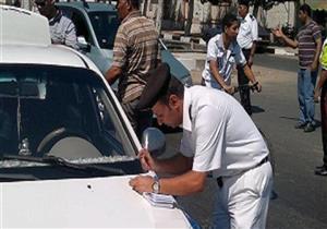 أول يوم دراسة.. تحرير 7 آلاف مخالفة مرورية في شوارع الجيزة