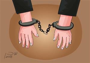 ضبط 3 عاطلين يتاجرون في مخدري الفودو والإستروكس بالجيزة