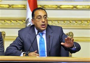 رئيس الوزراء لمجلس جامعة أسيوط: فخور بوجودي هنا