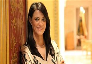 رانيا المشاط لرويترز: مصر تطلق خطة إصلاح هيكلي للسياحة في أكتوبر